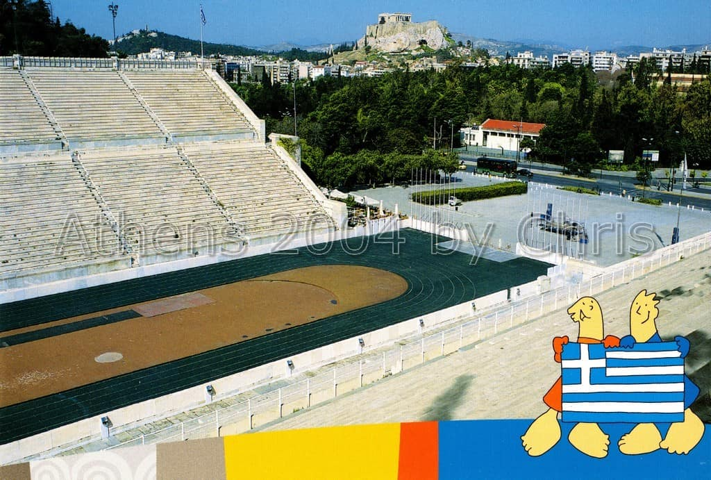 Athens Panathinaiko Stadium postcard series E