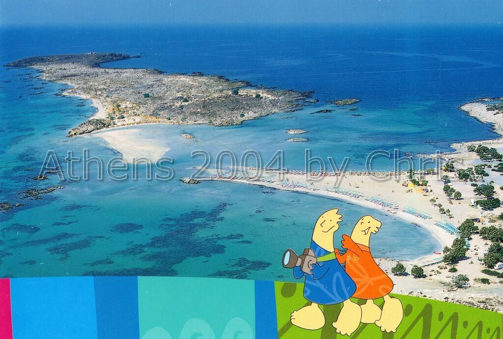 Chania Elafonissi postcard series H