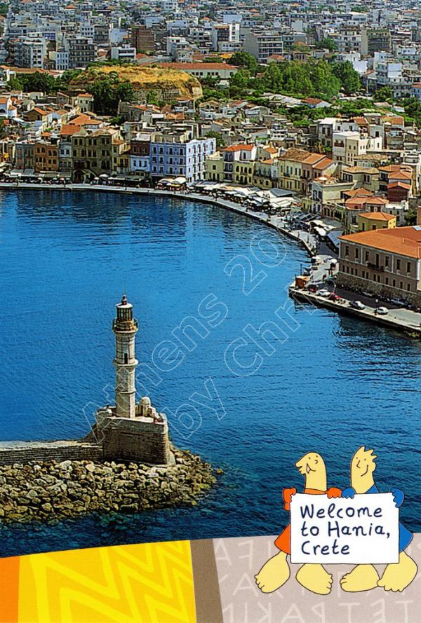 Chania Port postcard series H