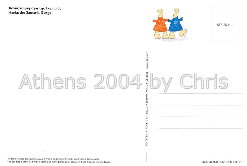 Chania Samaria Gorge postcard series H back side