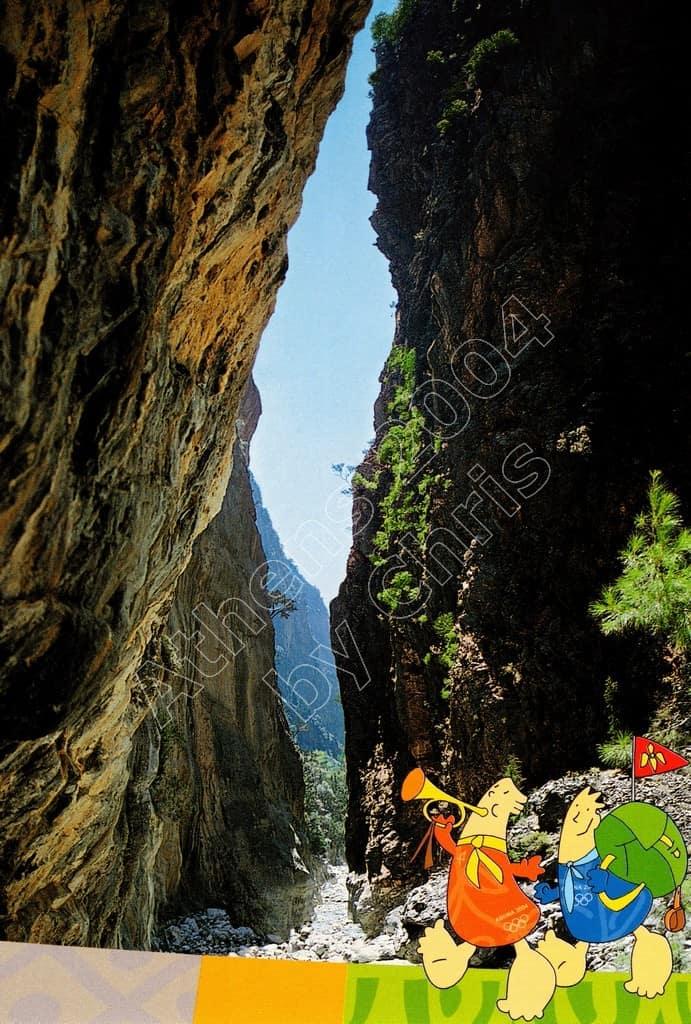 Chania Samaria Gorge postcard series H
