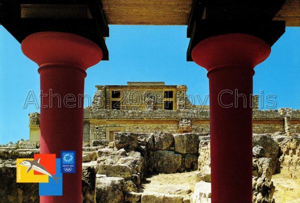 Crete Knossos postcard series E