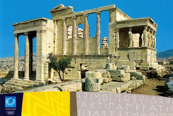 Erechtheion postcard series G