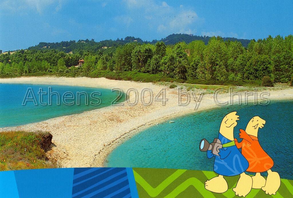 Glarokampos beach postcard series I