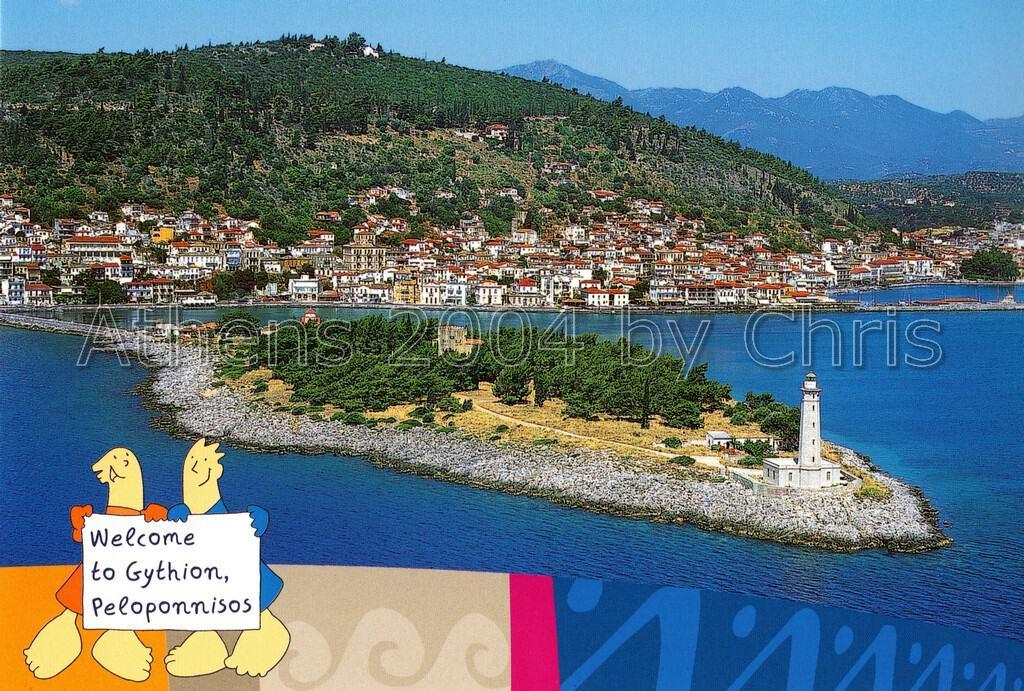 Gythio town postcard series J