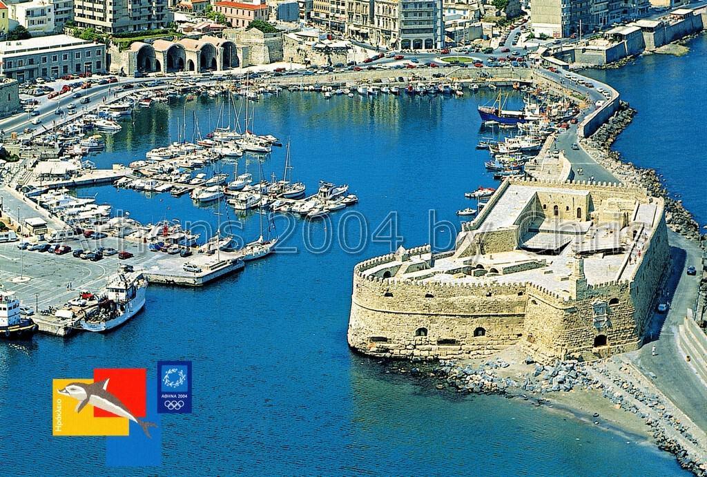 Heraklion Port postcard series E