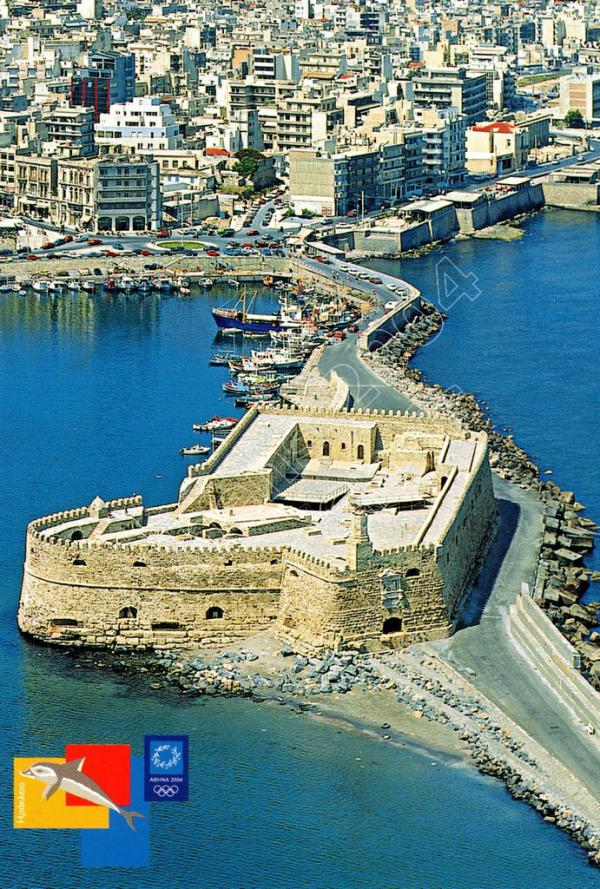 Heraklion port postcard series H