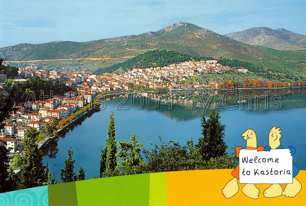 Kastoria view of the town postcard series I