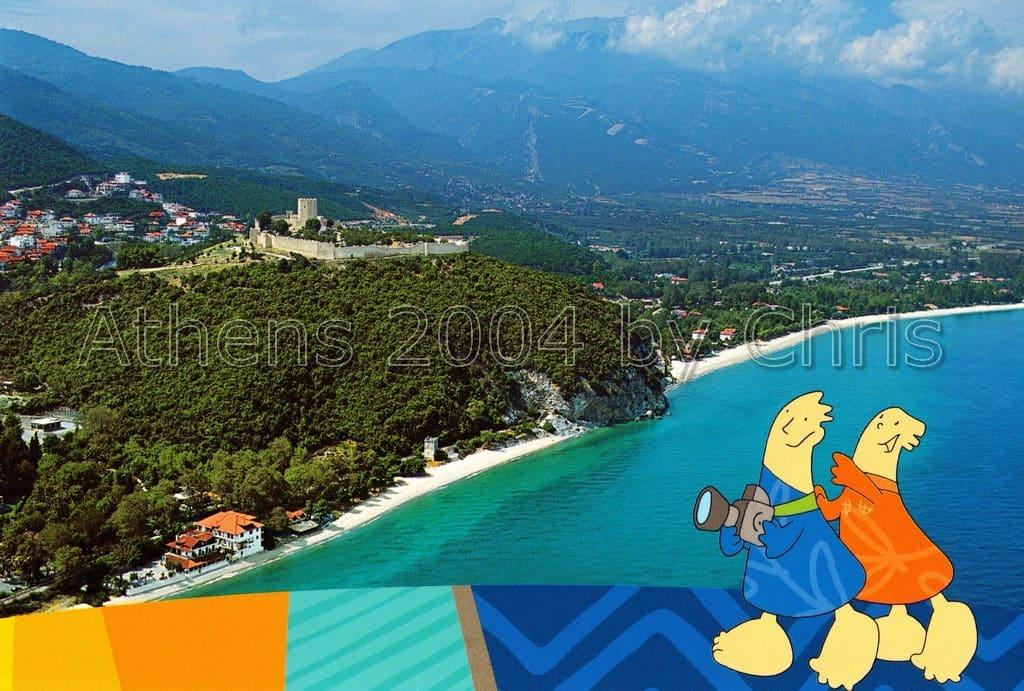 Katerini town beach and castle of Platamonas postcard series I