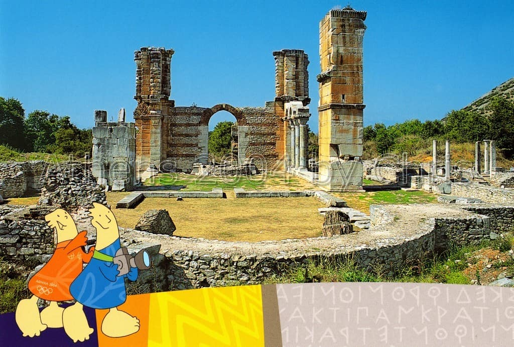 Kavala Archaeological site of Philippi postcard series I