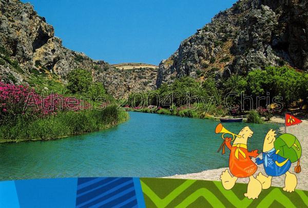 Kourtaliotiko Gorge postcard series H
