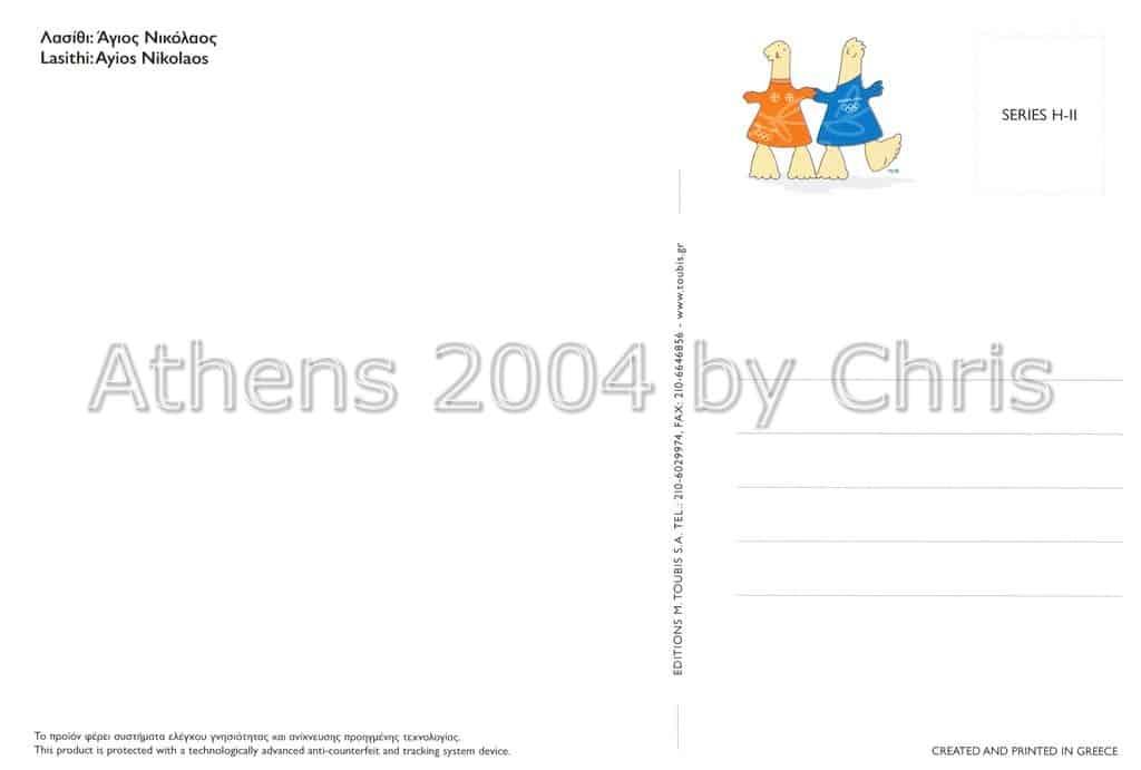 Lasithi Agios Nikolaos postcard series H back side