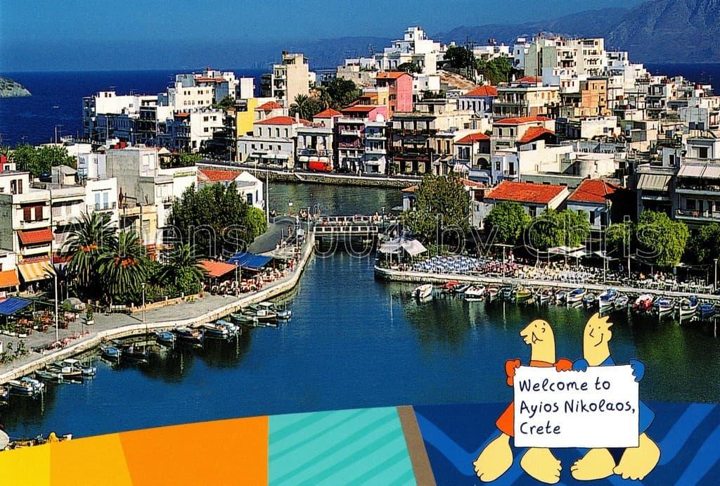 Lasithi Agios Nikolaos postcard series H