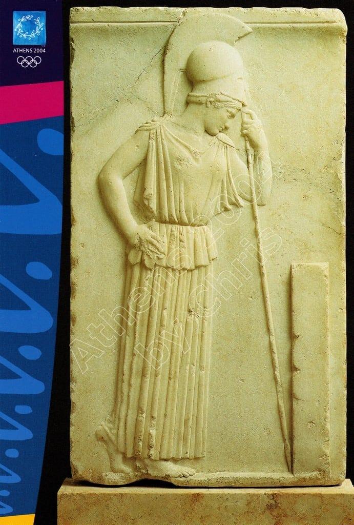 Mourning Athena postcard series G