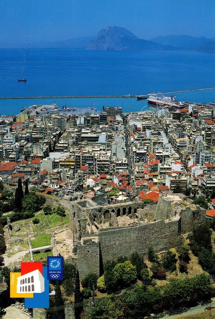 Patra port postcard series E