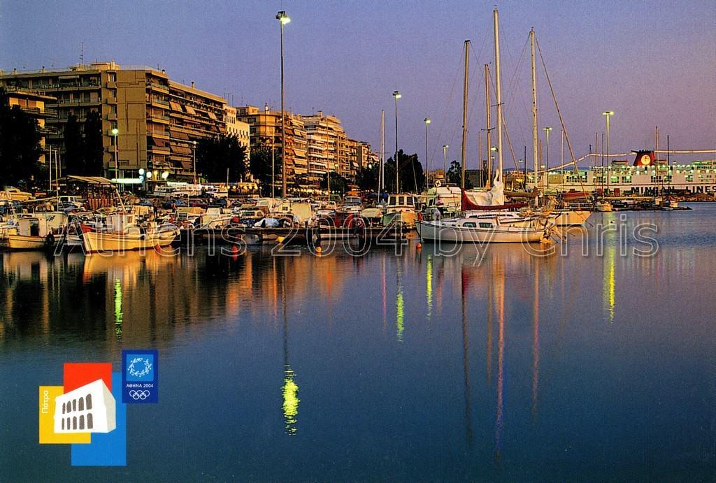Patras Port postcard series E
