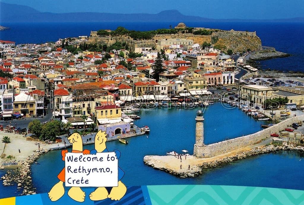Rethymno port postcard series H