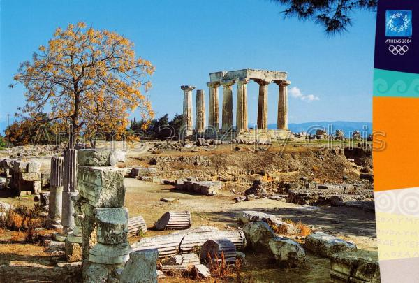 Temple of Apollo postcard series J