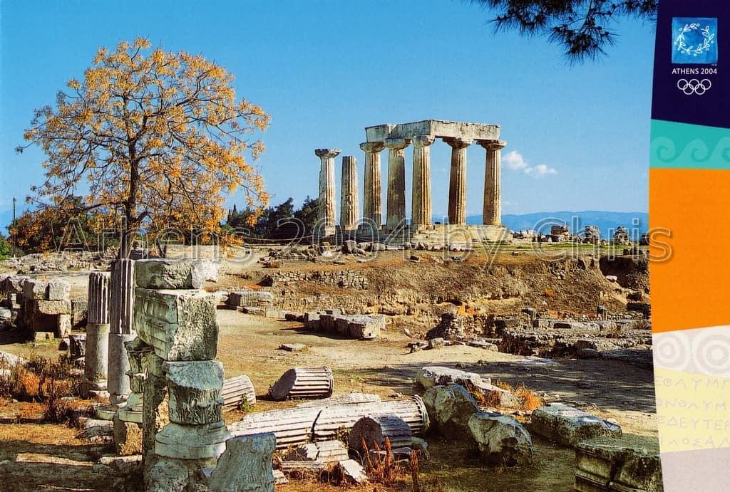 Temple of Apollo postcard series J