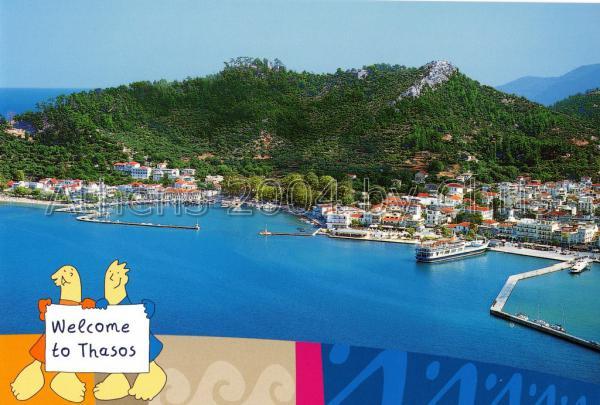 Thasos island postcard series I