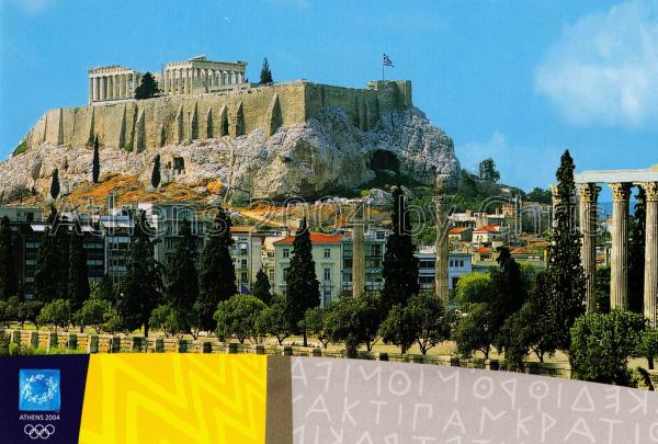 The Acropolis rock postcard series G