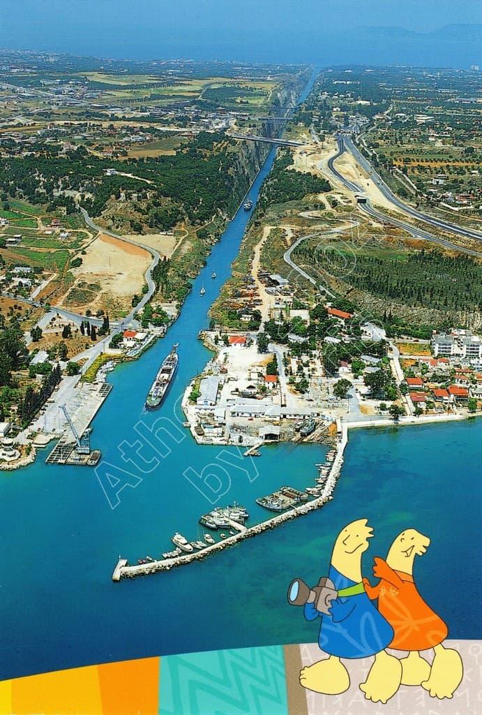 The Isthmus of Corinth postcard series J