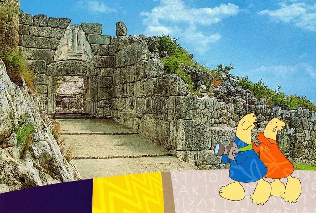 The Lion Gate postcard series J
