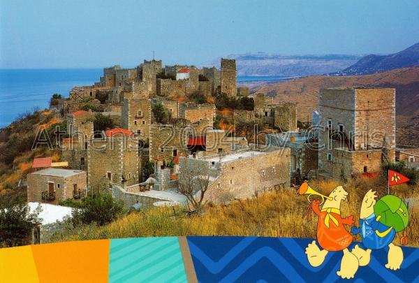 The fortress houses at Vathis postcard series J