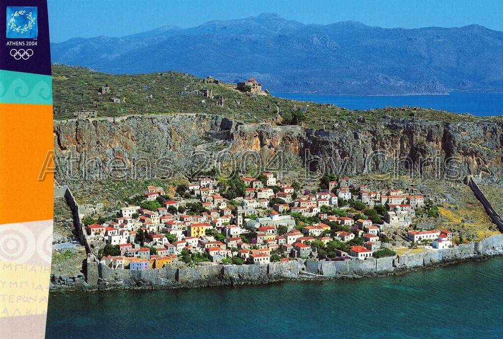 The islet of Monembasia postcard series J