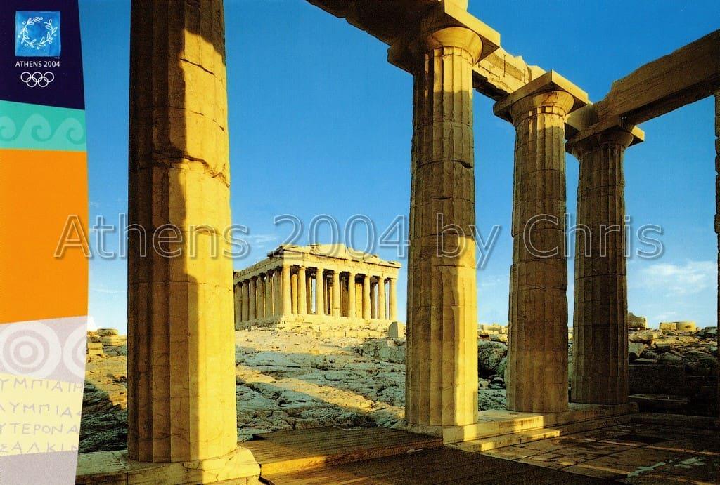 The parthenon postcard series G