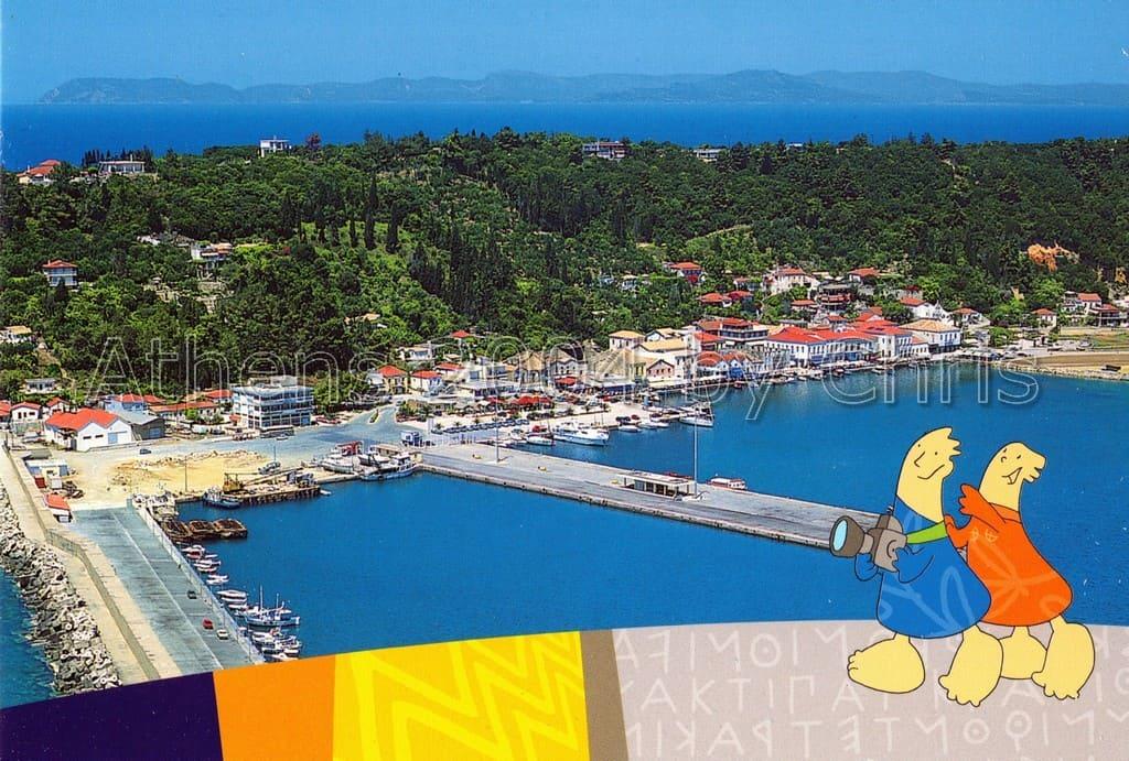 The port of Katakolo postcard series J