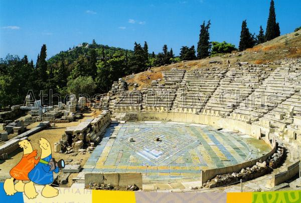 The theatre of Dionysos series G