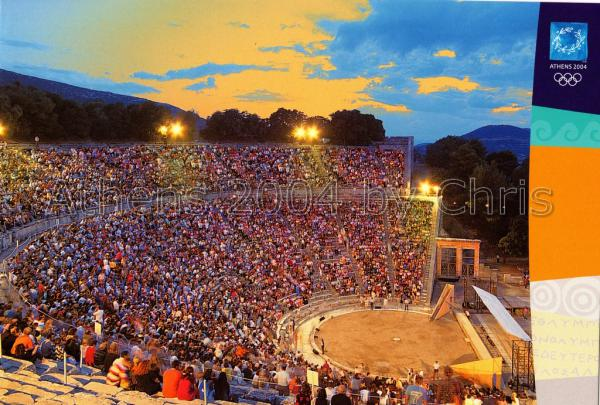 Theatre of Epidaurus postcard series J