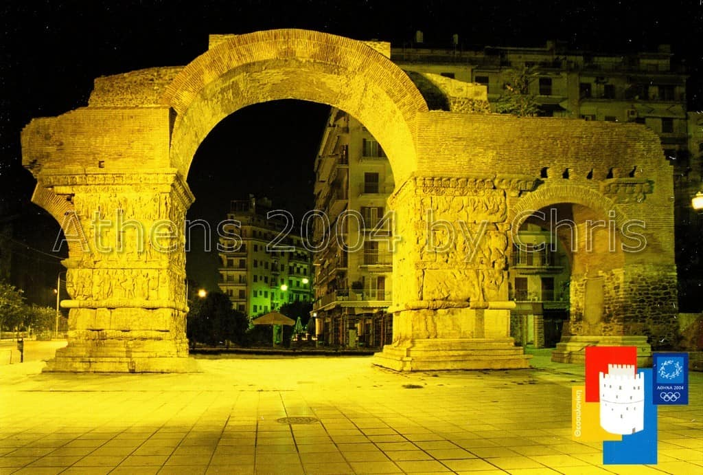 Thessaloniki The arch of Galerious postcard series I