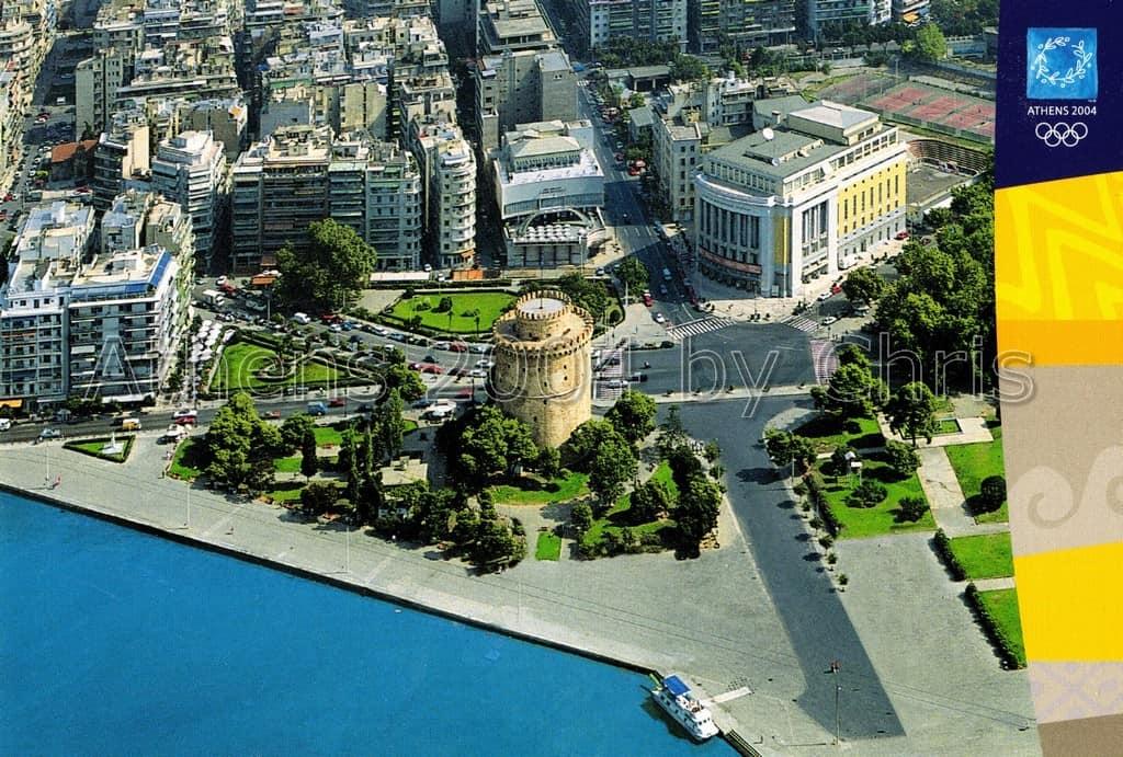 Thessaloniki postcard series E