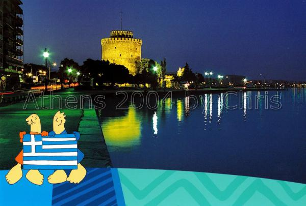 Thessaloniki white tower postcard series I