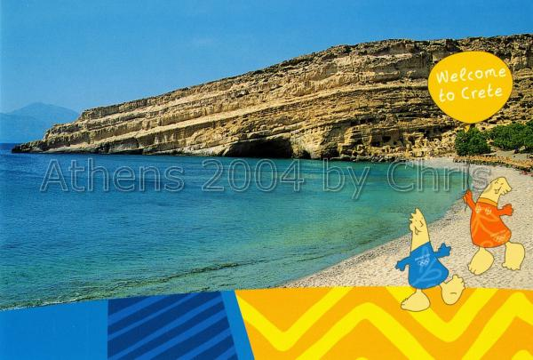 Welcome to Crete postcard series H