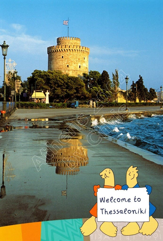 White Tower in Thessaloniki postcard series I
